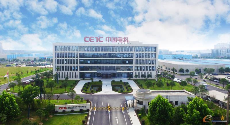 湖南红太阳光电科技有限公司