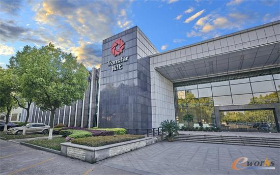 传化化学集团是全球化的功能化学公司