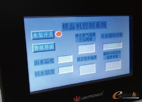 一体机自带触摸显示屏,也带有警报功能