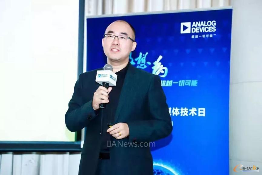 ADI亚太区微机电产品线总监赵延辉在ADI中国25周年媒体技术日发表演讲