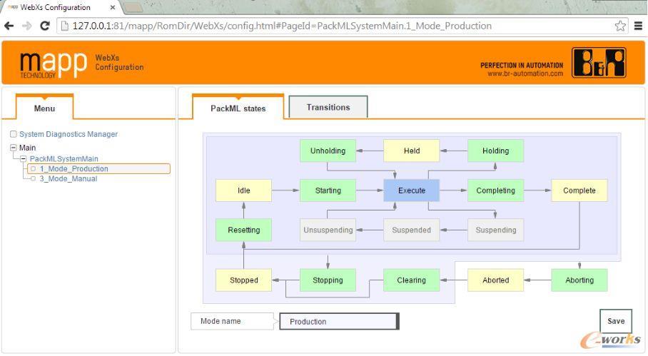 基于Web配置的PackML功能