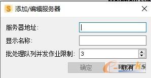 输入服务器的IP地址或者计算机名字